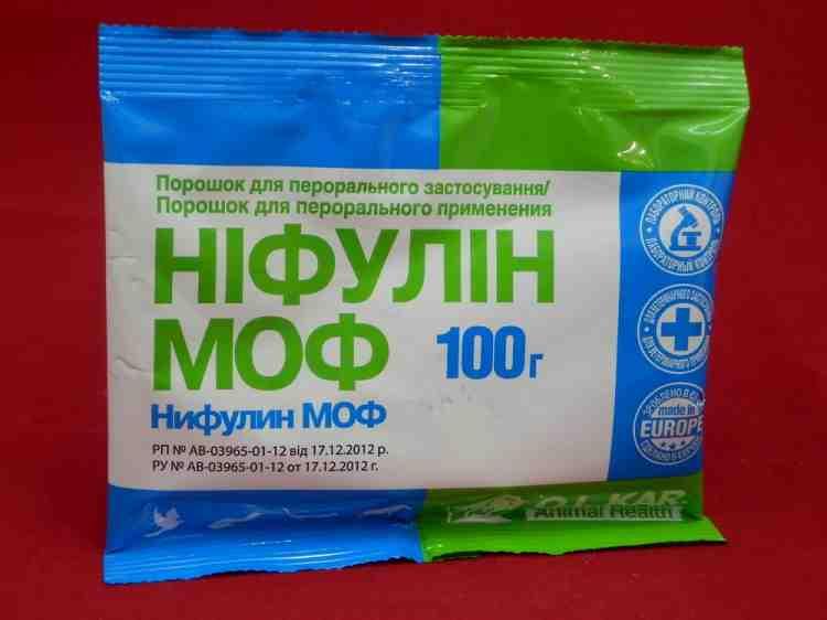 Нифулин моф, антибиотик