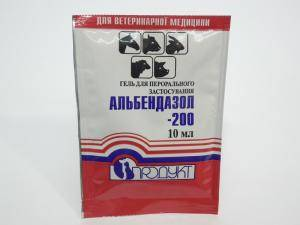 Альбендазол - 200, гель для перорального применения