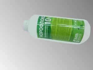 Норофлокс-антибиотик,для орального применения