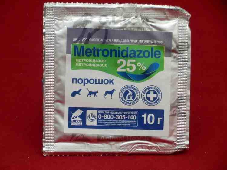 Метронидазол -  противомикробное средство(ветеринарный препарат)