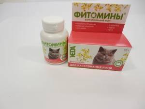 фитокомплекс для кастрированных котов