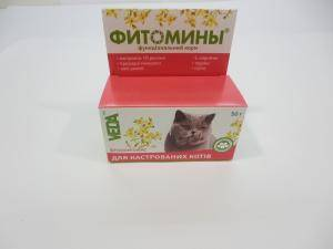 фитокомплекс для кастрированных котов и стерилизованных кошек, гранулированный 1 флакон - 50 г