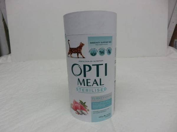 Optimeal (ОптиМил) Sterilized с индейкой