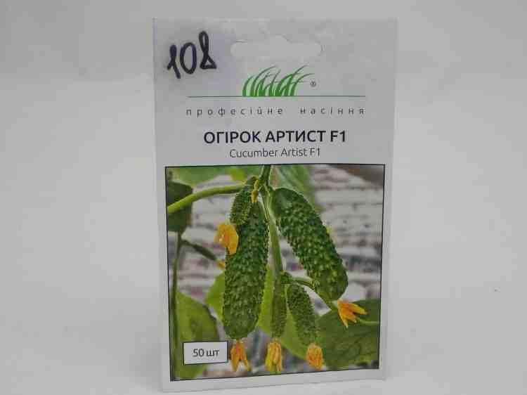 Семена огурцов Артист, семена огурцов