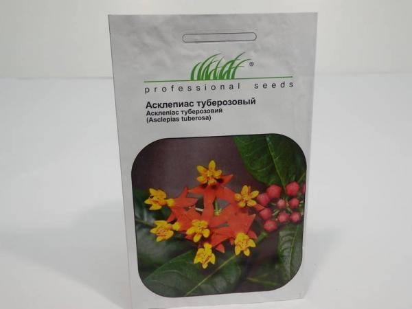 Семена асклепиаса туберозового