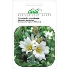 Семена эдельвейса Альпийского - 0,1 г