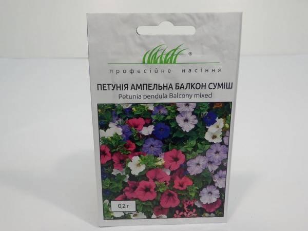 Семена петунии ампельной Балконная смесь