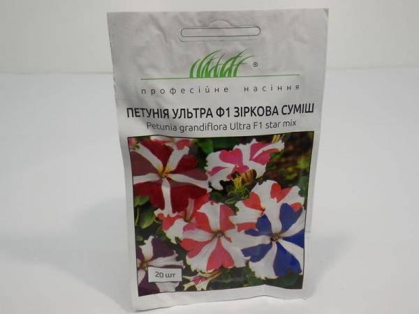 Семена петунии Ультра F1 звездная смесь