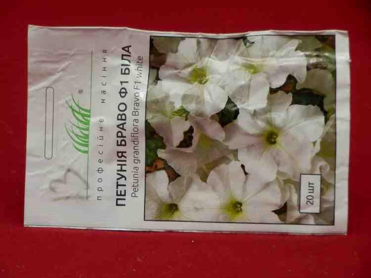 Семена петунии Браво, белая