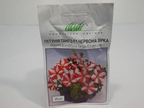 Семена петунии Танго Красная Звезда - 20 семян.