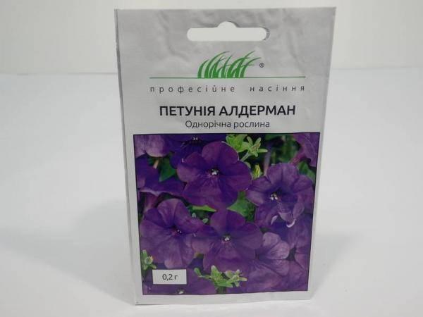 Семена петунии Алдерман