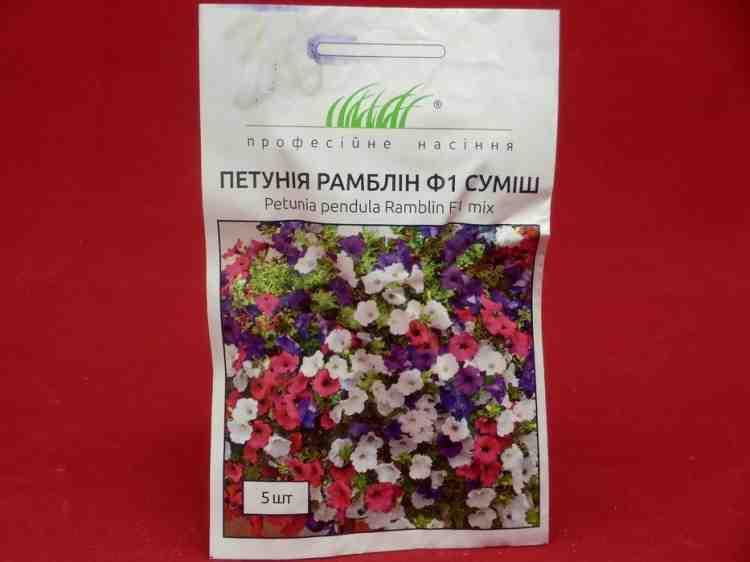 Семена петунии Рамблин