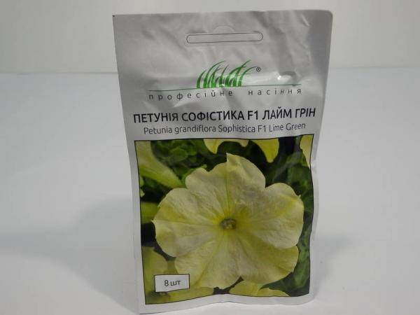 Семена петунии софистика Лайм Грин - 8 семян