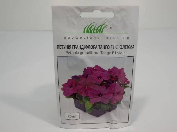 Семена петунии грандофлора Танго фиолетовая