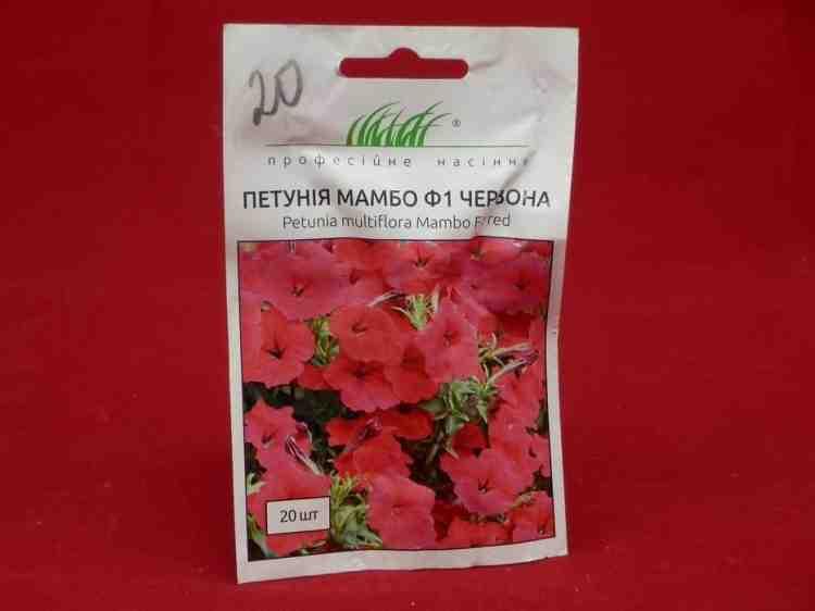 Семена петунии Мамбо