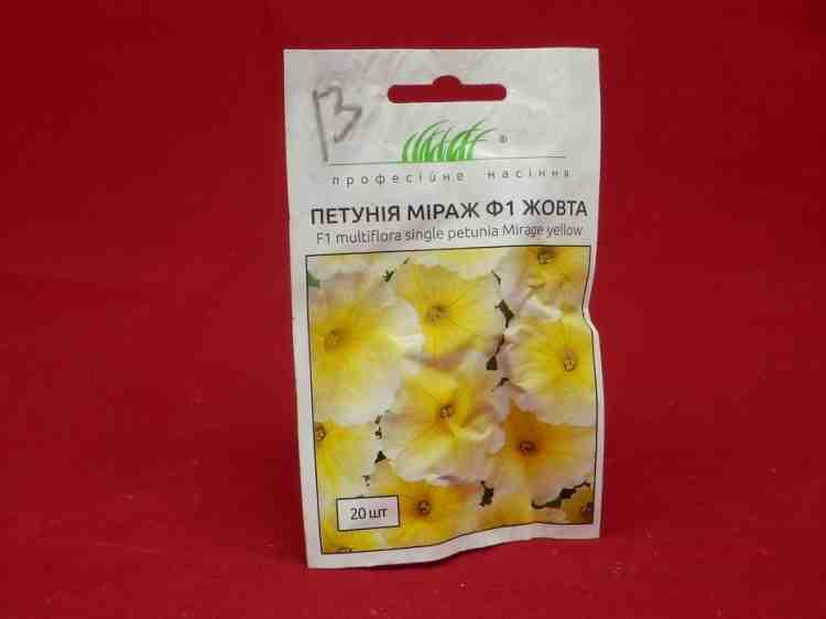 Семена петунии Мираж, желтая
