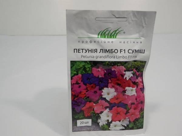 Семена петунии Лимбо смесь