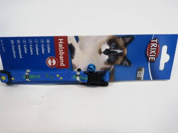Ошейники для котов и маленьких пород собак