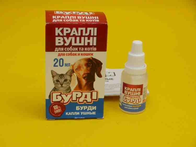 Бурди капли ушные для собак и котов