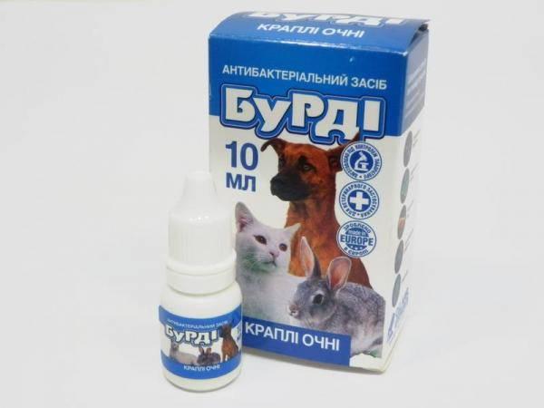 Бурди капли глазные для котов и собак