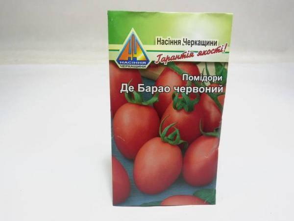 Семена томатов Де Барао красный