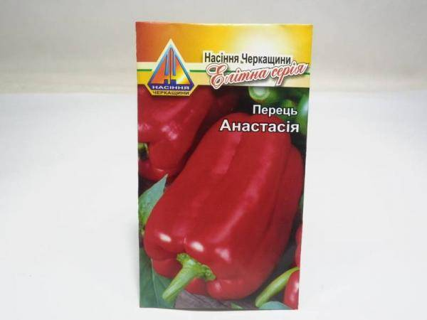 Семена перца сладкого Анастасия