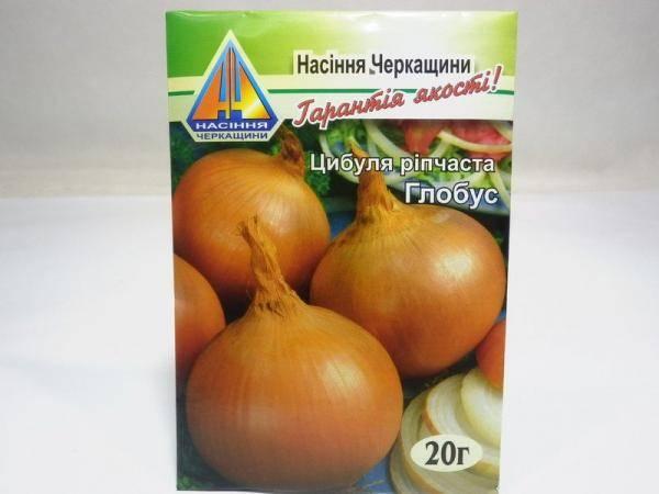 Семена лука репчатого Глобус