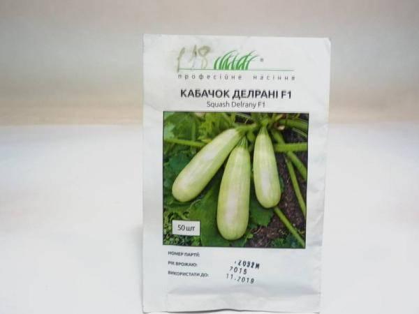 Семена кабачков Делрани - 50 семян