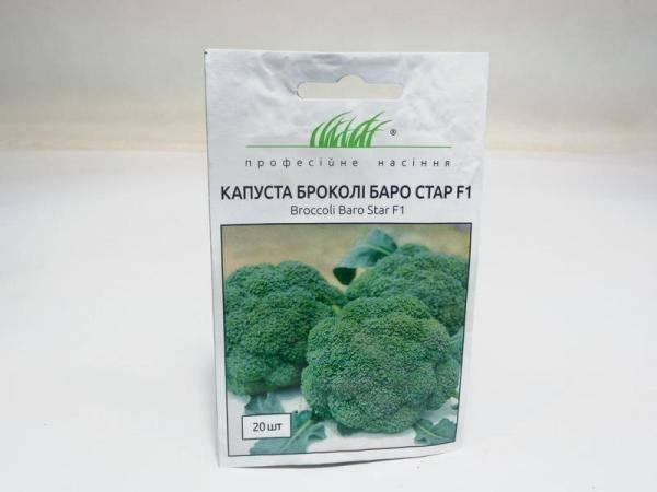 Семена капусты брокколи Баро Стар F1