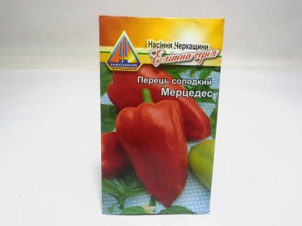 Семена перца сладкого Мерцедес