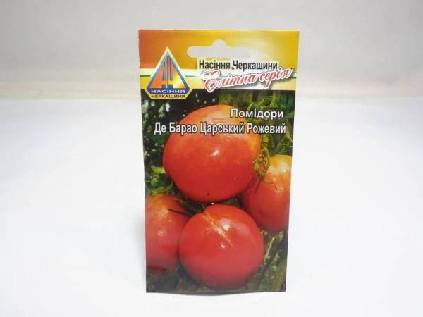 Семена томатов Де Барао Царский розовый