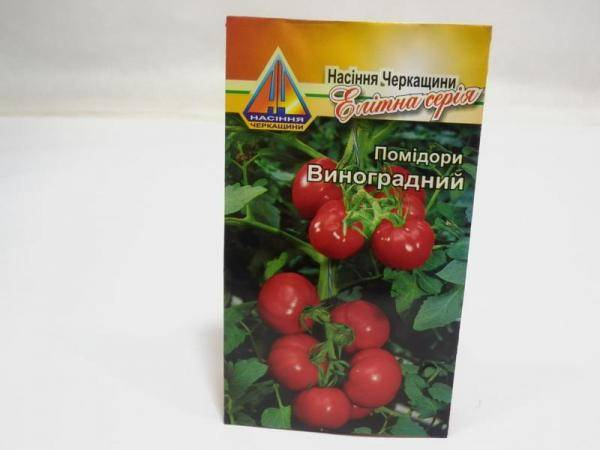 Семена томата Виноградный