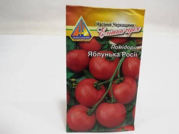 Семена томатов  Яблонька России