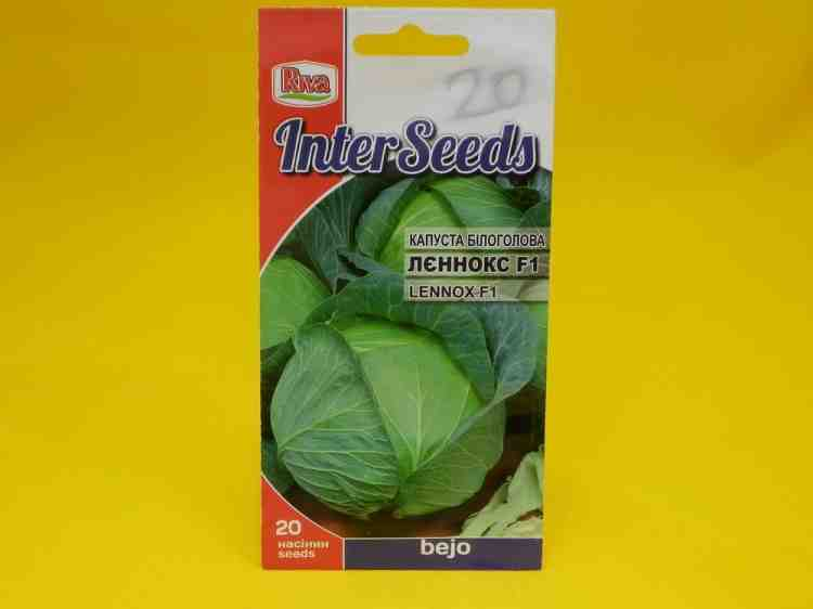Семена капусты белокочанной Леннокс F1