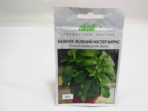 Семена базилика зеленого Мистер Барнс