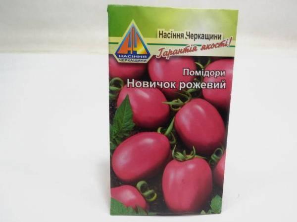 Семена томатов Новичок (розовый)