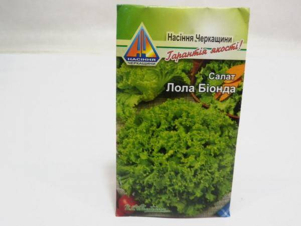 Семена салата Лолла Бионда - 10 г