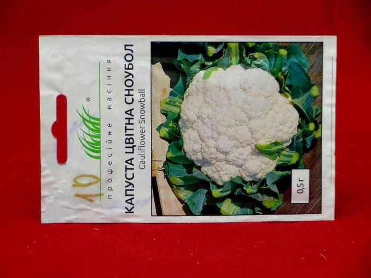 Семена капусты цветной Сноуболл (Снежный шар)