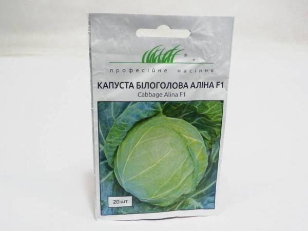 Семена капусты белоголовой Алина F1