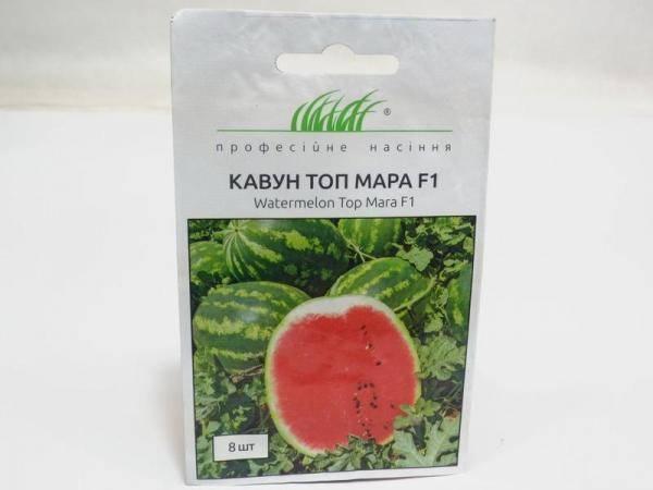 Семена арбуза Топ Мара F1 - 8 семян