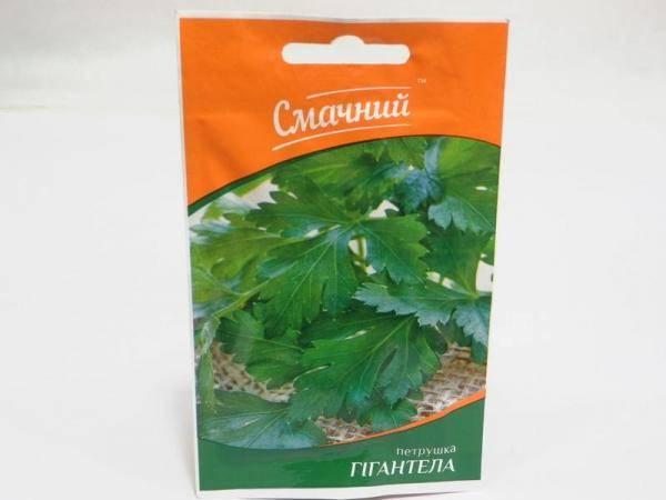 Семена петрушки Гигантелла