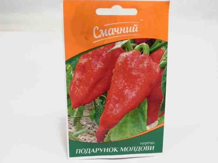 Семена перца сладкого Подарок Молдовы