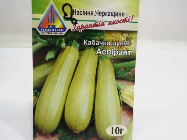 Семена кабачков цукини Аспирант