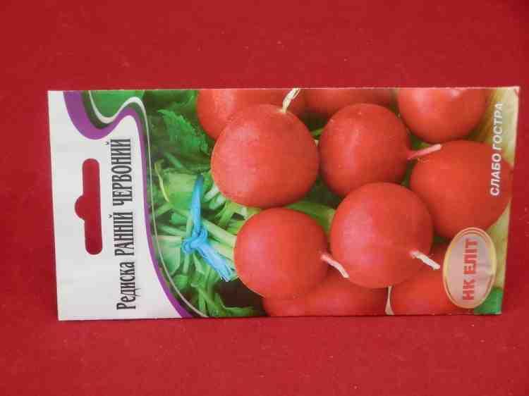 Семена редиса Ранняя красная