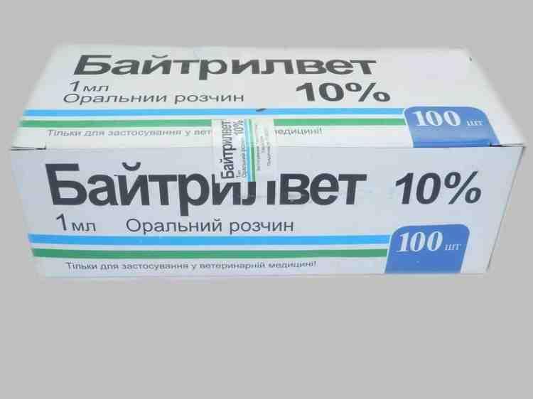 Байтрилвет, ветеринарный антибиотик