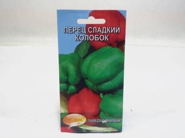 Семена перца сладкого Колобок