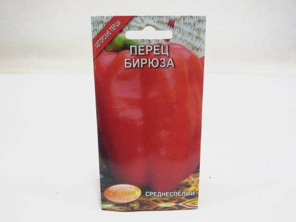 Семена перца Бирюза