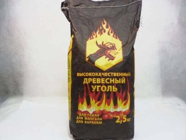 Уголь древесный купить