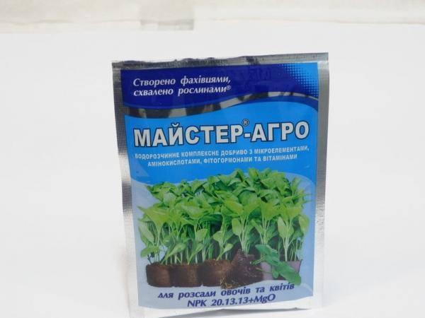 Мастер - Агро для рассады овощей и цветов