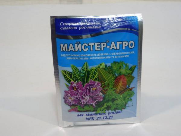 Мастер-Агро для комнатных цветов, водорастворимое, комплексное удобрение